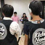 Kids Nowチャンネルで取材をしましたよ。初めての夜間撮影で心配でしたがなんとかなりました・・・