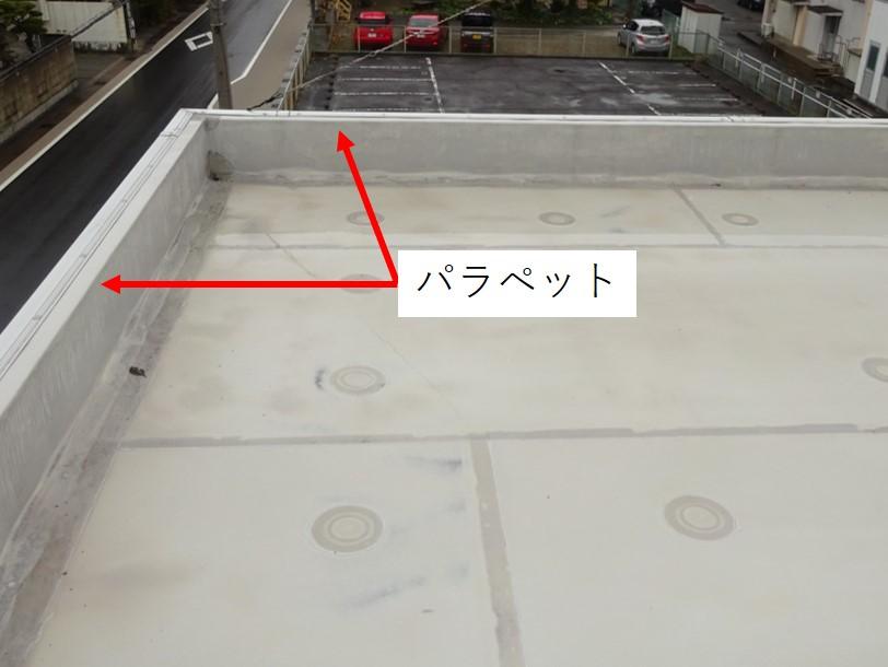 陸屋根のメリット・デメリット キューブ型住宅は雨漏り・結露対策を ...
