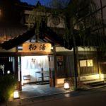 城崎温泉街は、日本瓦の似合う街並みでした!
