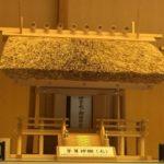 大嘗宮の屋根が茅葺きから板葺きへ 希少文化を守ってほしいです!