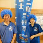 八月八日は何の日かな? 全国各地で○○の日のイベントが開催され愛知県は「かわら美術館」で開催されましたよ