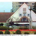 歴史ある建物・屋根が大事に復元されています!地元のシンボルですね!