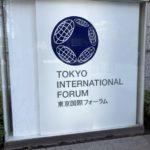 三州瓦セミナー「現代建築と瓦」が東京国際フォーラムで開催されました