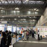 メッセナゴヤ2019を見てきました 日本最大級の異業種交流展示会でした