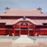 伝統・文化(大嘗宮・増上寺・首里城)と屋根 伝統を守った方がいいですか?