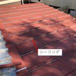 緩勾配の金属屋根の雨漏りは厄介です!葺き替えしかないです!