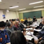 高浜南部まちづくり協議会 12月度理事会です