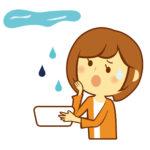 雨漏り修理費用の相場感と雨漏り修理費用を抑えるコツを紹介します。