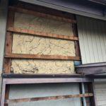 雨戸の戸袋・サッシ上のひさしからの雨漏り 部分交換修理【愛知県武豊町】