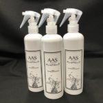 梅雨の季節に入る前にAAS(アース)のご紹介です 特別な除菌水AAS !(^^)!