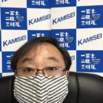 愛知県陶器瓦工業組合 市場広報委員会をzoom会議で行いましたよ