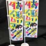 タカハマ物語3 お願いタイムマシーンの協賛企業さん・個人様へのミニのぼり旗を用意しましたよ(^o^)/