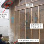 日経ホームビルダー2020.7月号 外壁通気の実大実験をお手伝いしました!
