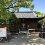 令和2年の春日神社・八劔社の秋の大祭の余興としての「おまんと」の奉納が中止になりました。おまんと祭りはコロナ禍で中止です