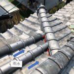 日本瓦屋根からの雨漏り 隅棟を積み直しの部分補修【愛知県碧南市】