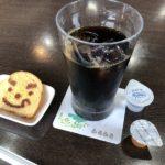 高浜応援メシ カフェ&ベーカリーふるふるも6月より喫茶営業を始めましたよ ランチをテイクアウトできますよ !(^^)!