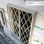 外壁張替えに併せて、風通しのできるサッシへ取り換え工事【愛知県大府市】