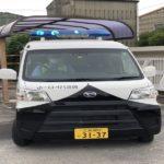 早朝防犯パトロールです 横浜橋からの右左折禁止違反でかなりの車が取締りを受けています ご注意ください