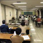 高浜南部まちづくり協議会 10月度理事会に参加しましたよ