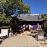 令和2年 新嘗祭の神事を春日神社・八劔社で執り行われました