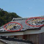 巨大台風で被害にあう瓦屋根とは?DIY耐風診断ポイントを教えます!