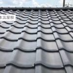 瓦屋根の耐風診断・耐風改修を実施 巨大台風でも安心です。【愛知県春日井市】