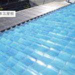 青い日本瓦屋根の耐風診断・耐風改修(葺き替え)を実施 【愛知県日進市】