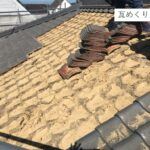 瓦屋根修理の費用目安は?工事の選び方から工期まで屋根屋が解説!