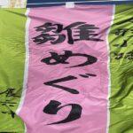 吉浜駅東側の人形小路で3月7日のまで「ひなめぐり」が開催されてますよ
