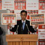 愛知県をはじめとした7都府県で緊急事態宣言が解除されましたが引き続き気を緩めてはイケませんね (-_-;)