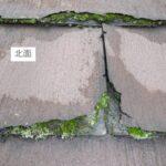 スレート屋根の屋根面の方位による劣化の違いを紹介