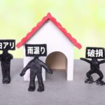 雨漏りはほったらかすとやばい!屋根屋が事例を用いて5つの理由を解説!