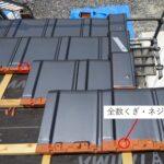 知っておきたい!5つの屋根材の特徴と施工方法を屋根屋が解説