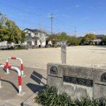 新年度の二池町町内会の活動が始まりましたよ。 外淵公園清掃の開始です。