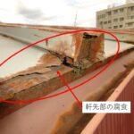 雨漏り修理が必要なのは本当に屋根?修理前に知っておくことは?