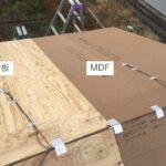 瓦屋根の新屋根断熱工法(MDF+透湿ルーフィング)結露・雨漏りに強い