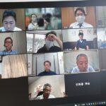 三州瓦・愛知県陶器瓦工業組合 役員会・全員懇談会合同会議がリモートで行われましたよ