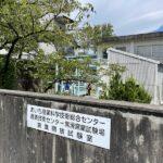 送風散水試験を常滑窯業試験場で行いましたよ (^o^)/