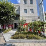 高浜市長 吉岡はつひろ後援会事務所の開所式を行いましたよ