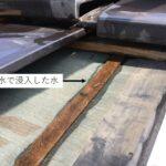 瓦屋根の軒天からの雨漏り けらば部の部分修理 【愛知県岡崎市】