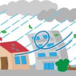 雨漏りは瑕疵担保責任により無料で修理可能?事例ごとに徹底解説!