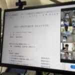 三州瓦 愛知県陶器瓦工業組合 9月度役員会・全員懇談会合同会議