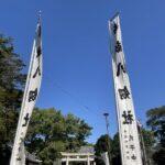八劔社・春日神社の秋の大祭です・・・ 氏子会の皆さんと一年氏子委員・二年氏子委員さんが神事をされています
