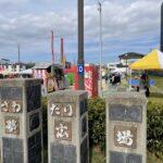 さわたり夢広場で遊歩道楽描き会のお披露目イベントが開催されましたよ!同時に出張オニマルシェも開催されましたよ